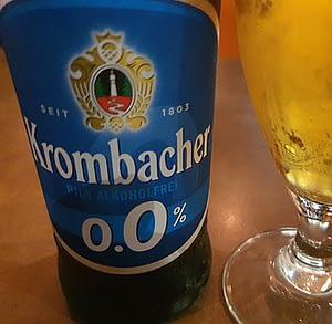 Krombacher non alcoholic beer